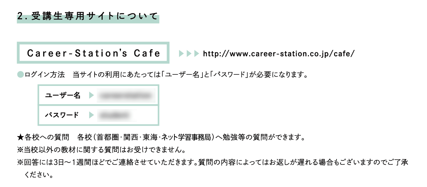 right_cafe02_02